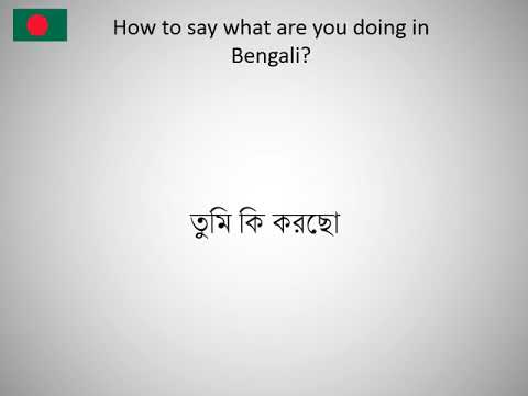 How to say what are you doing in Bengali?