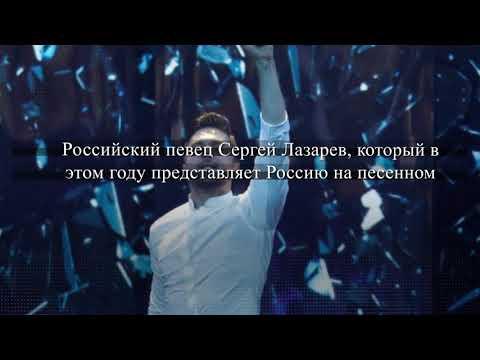 Robo News Песня Лазарева вошла в чарты ITunes 11 стран перед «Евровидением»