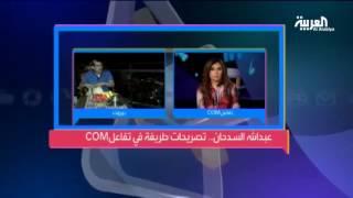 عبدالله السدحان أطل في #تفاعلCOM بتصريحات طريفة