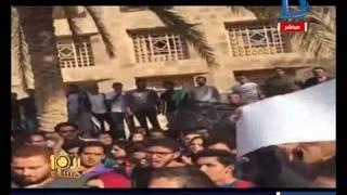 العاشرة مساء| مظاهرات طلاب الجامعة الامريكية بالقاهرة بعد تعويم الجنية