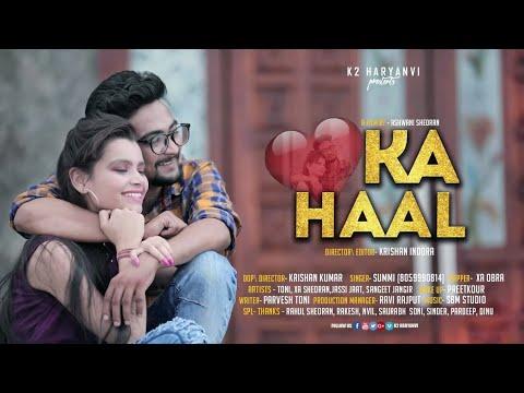 Dil Ka Haal | Haryanvi Song Haryanvi 2018 |Sanjeet Jangir| XA Sheoran