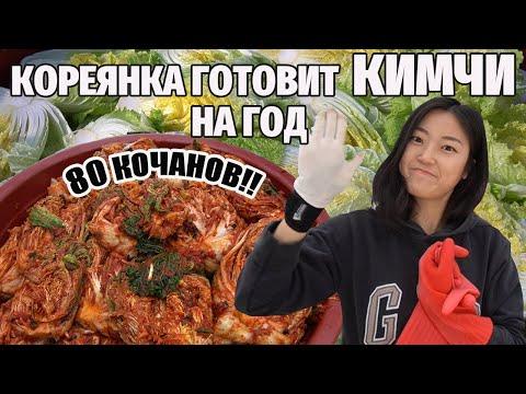 🎬 VLOG В КОРЕЕ 🇰🇷 - hhwang - кто молодец?! смотреть онлайн в hd качестве - VIDEOOO