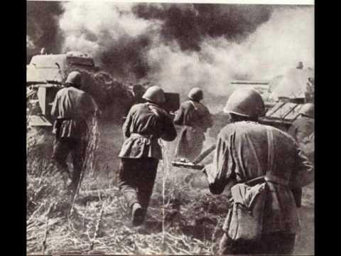 картинки 1941 1945