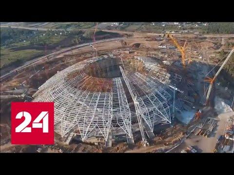 Стадион в Самаре строят с расчетом на сто лет