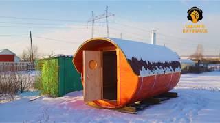 Сделано в Кузбассе HD: «Производство бани-бочки»