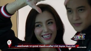 James Jirayu and Bella Campen (James Chi-Bella) - (Bella Việt Nam fanclub)