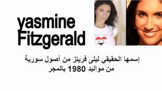 20 من أشهر <b>ممثلات الأفلام</b> الإباحية من أصول عربية