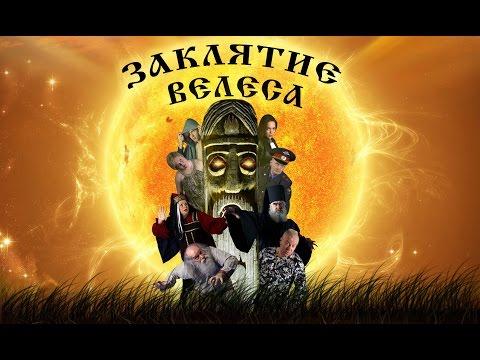 Заклятие 2 / The Conjuring 2 (2016) - смотреть онлайн в