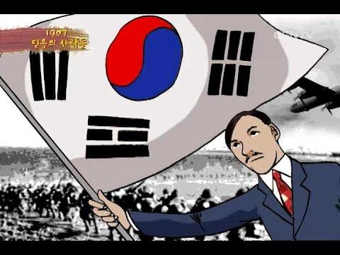 도산 안창호 (4) - 믿음으로 사는자 (흥사단 조직, 임시정부 수립) @ 1907 믿음의 사람들