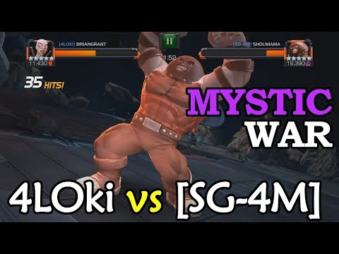 T1 AW - 4Loki vs [SG-4M] with Gwenpool, Iceman, Vision | Marvel Contest of Champions