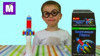Взлетающая ракета проводим химический опыт дома rocket takes off conduct chemical experiment at home