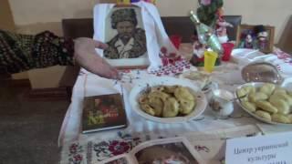 Народная кухня Украины.