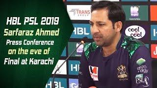 Sarfaraz Ahmed press conference on the eve of Final at Karachi | HBL PSL 2019