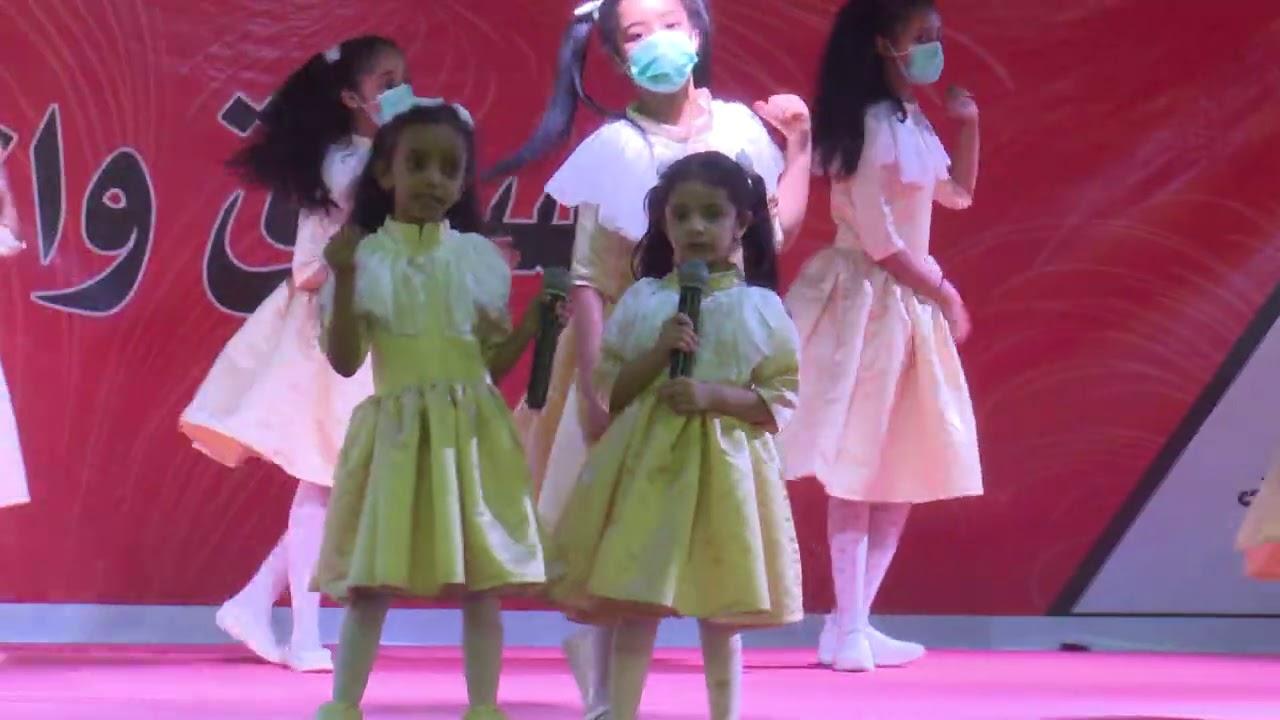 قناة اطفال ومواهب الفضائية مهرجان العيدابي للتسوق والترفيه 1442 اليوم الثاني