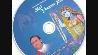 Shri Yamunaji Aarti by Shri Yadunathji Mahoday Shri (Kadi - Ahmedabad)