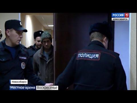 Почему соцслужбы и участковый не предотвратили убийство пятилетней девочки в Новосибирске?