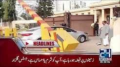 News Headlines   5:00 PM   29 November 2017   24 News HD