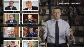 ОН ВАМ НЕ ДИМОН | фильм Фонда Борьбы с Коррупцией
