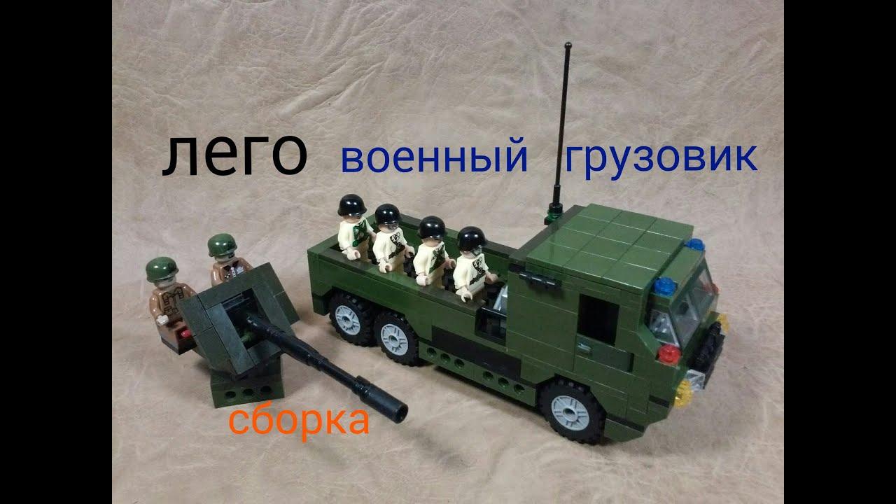 Фото лего танки
