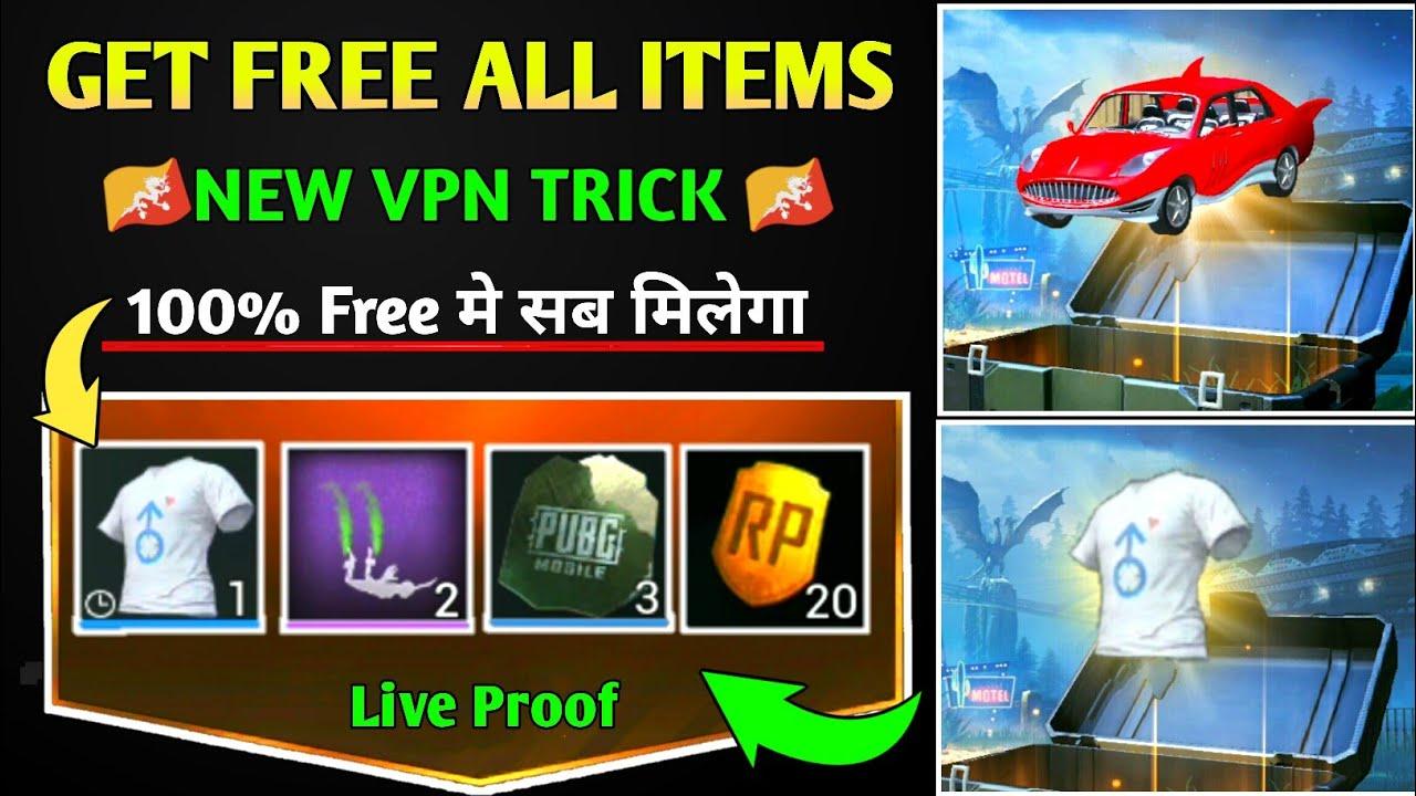 Pubg Mobile New Vpn Trick | Free Classic Scrap Coupons