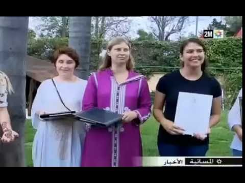 Qalam wa Lawh Arabic program coverage by Moroccan National TV (2M)