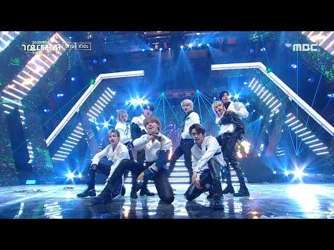 [2020 MBC 가요대제전] 스트레이 키즈 – Back Door + 타 (Stray Kids – Back Door + TA), MBC 201231 방송