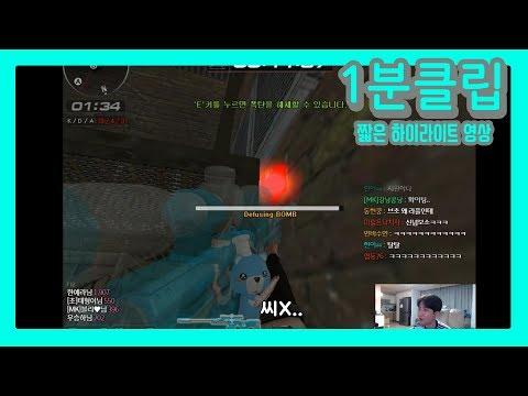 미키신 영상 : B 2층설 치열한 눈치싸움