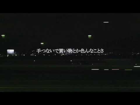 ハジ→『指輪と合鍵。feat. Ai from RSP』【歌詞付きフル】