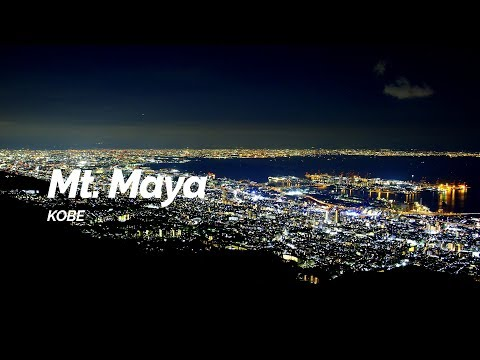 Mt.Maya, Kobe | Japan Travel Guide