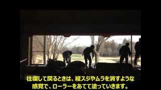 断熱ガラスコート横長の窓ガラス3人施工動画