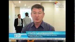 Казахстанские студенты прибыли на обучение в Сочи
