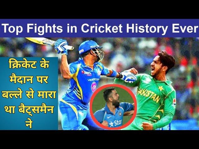 किसी की बीवी को अपशब्द कहा तो किसी को आलू कहा। #CricketFights