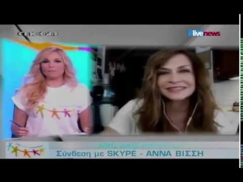 """Η Άννα Βίσση μιλάει για το """"Ναι, Μαζί Μπορούμε"""" στο Mega Κύπρου (10/05/2013)"""