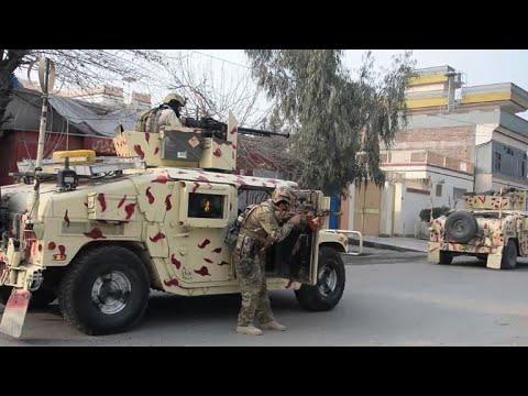 """اعتداء جار ضد منظمة """"انقذوا الاطفال"""" في افغانستان"""