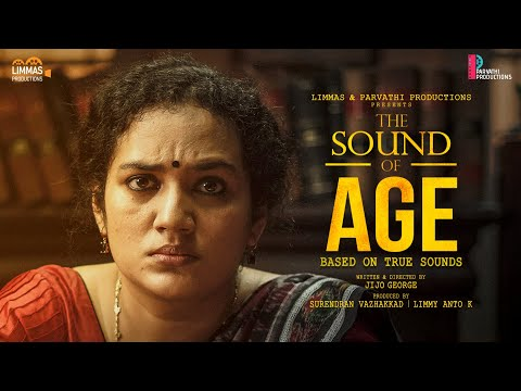 The Sound Of Age - Malayalam Short Film | Official Teaser 2020