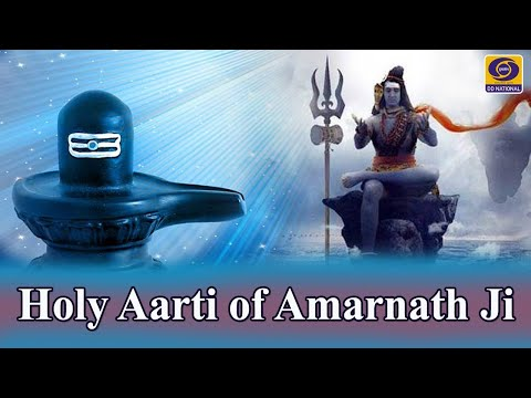 Morning Aarti of Amarnath Ji Yatra 2020 - 16th July, 2020 - LIVE