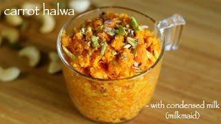 gajar ka halwa recipe with condensed milk   carrot halwa recipe with milkmaid