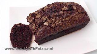 ZUCCHINI CAKE - زکینی کیک - ज़कीनिय केक *COOK WITH FAIZA*