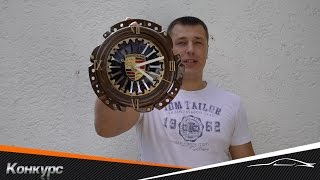 Часы с логотипом Porsche -  Конкурс(, 2016-07-09T17:29:03.000Z)