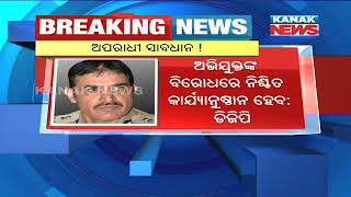 Odisha DGP RP Sharma Orders To Book Criminals In National Security Act