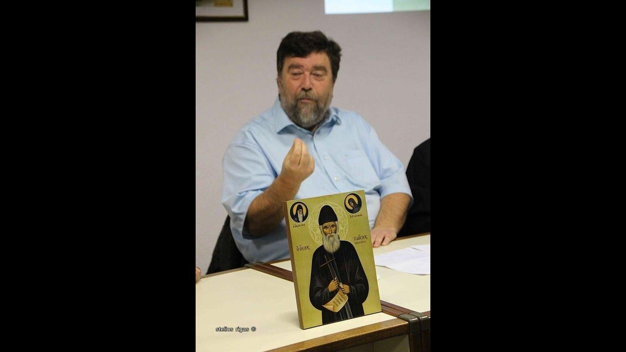 Αποτέλεσμα εικόνας για Αγ Παϊσιος-Συνέντευξη Αθ.Ρακοβαλή: Ανατολικές θρησκείες και νεοταξικές σέκτες