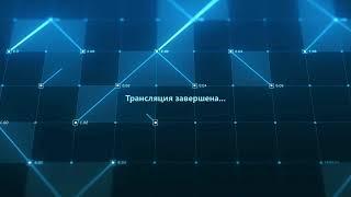 Париматч Суперлига 1 2 плей офф Газпром ЮГРА Синара Екатеринбург Матч 2