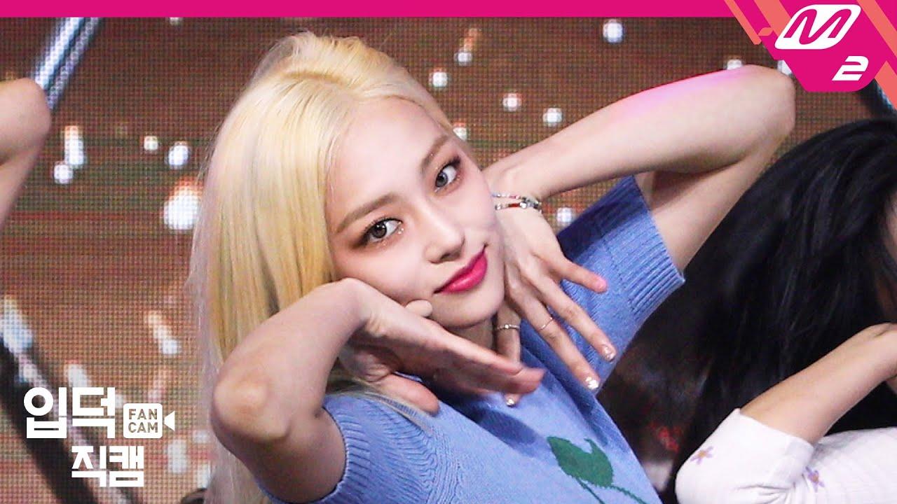 [입덕직캠] 장예은 직캠 4K 'Barbie' (CLC JANG YEEUN FanCam)   @MCOUNTDOWN_2020.7.2