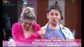 Южное Бутово (уч. Вера Брежнева)
