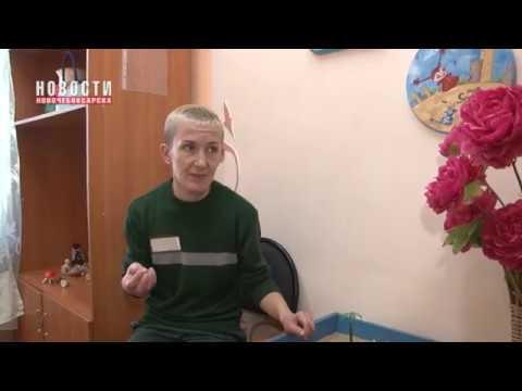 Жизнь осужденных женщин в ЛИУ 7 г  Цивильск