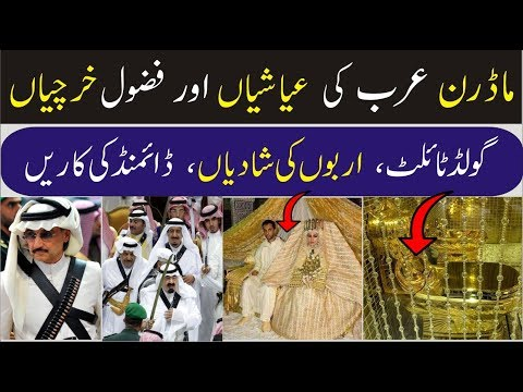 7 Signs that Prove Arabs are The Richest and Extravagant People in The World     Urdu/Hindi