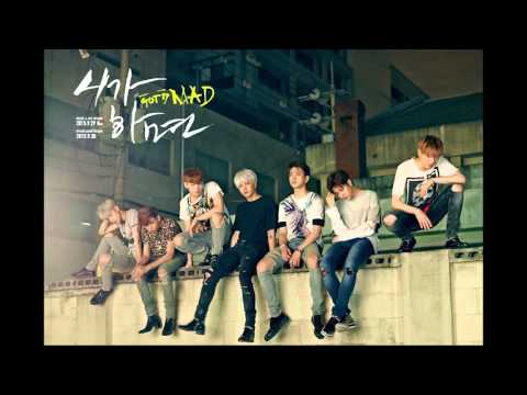 GOT7  니가 하면If You Do Mp3