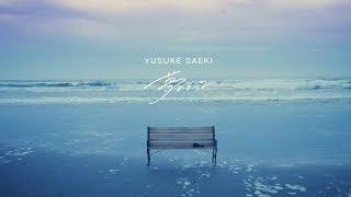 Youtube: Yume no You na / Yusuke Saeki