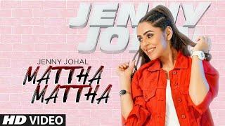 Mattha Mattha Official Jenny Johal Latest Punjabi Song 2019