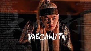 Agust D '대취타' Unofficial Teaser